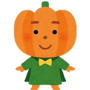 かぼちゃマン